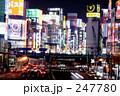 新宿の夜景 247780