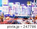 新宿の夜景 247786