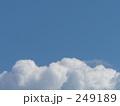青空と白い雲 249189