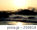 伊豆の夕日 250818