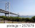 瀬戸大橋 257079