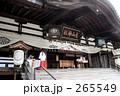 金沢の神社 265549