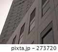 ビルディング 273720