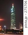 台北101 275706