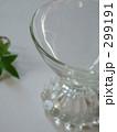 キャンドルウィック グラス 299191