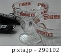 ハーシーチョコ グラス 299192