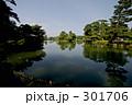 霞が池 301706