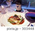 Dinner.de.Wine 303448
