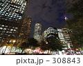 都会の夜景 308843