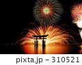 宮島水中花火 310521