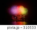 弁天島花火 310533