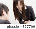 OL ビジネスウーマン 若い女性の写真 327709