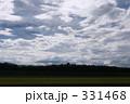 雲流れる 331468
