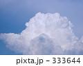 入道雲 333644