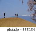 春の日 335154