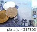 台湾紙幣 コイン 台湾元 337303
