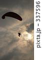 空を翔る 337596