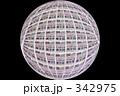 お札玉2 342975
