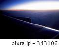 飛行機からの雲 343106
