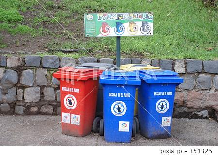 チリのゴミ箱 351325