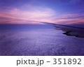 飛行機からの雲 351892