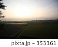 空の朝 353361