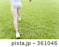 ジョギング 若い女性 ランニングの写真 361046