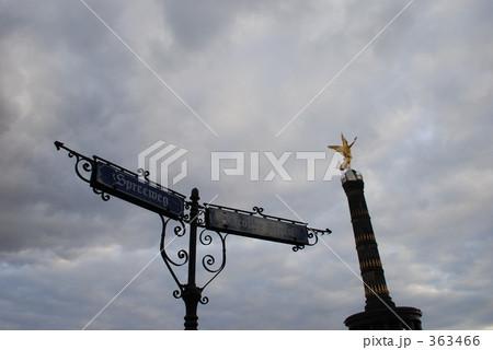 ドイツの標識 363466