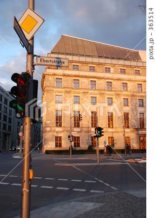 ドイツの信号(夕暮れ) 363514