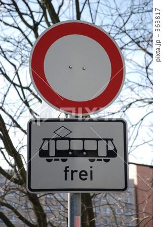 ドイツの標識 363817