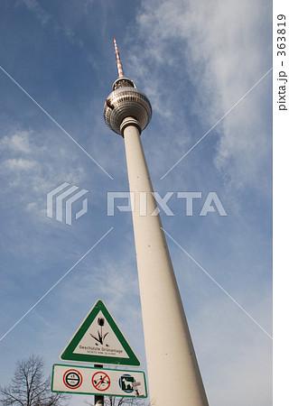 ベルリンタワー麓の標識 363819