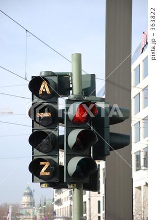 ベルリンの信号 363822