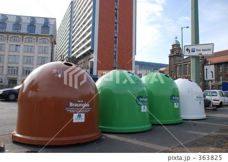 ドイツのゴミ箱 363825
