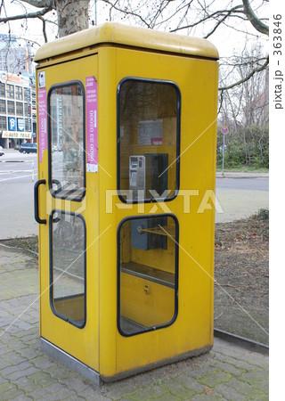 ドイツの公衆電話 363846