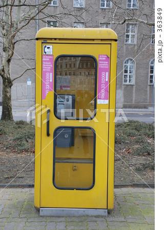 ドイツの公衆電話 363849