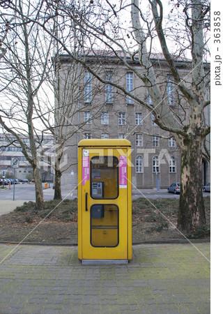 ドイツの公衆電話 363858