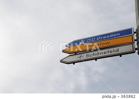 ドイツの標識 363862