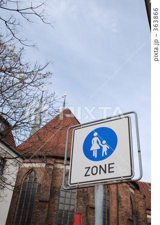 ドイツの標識 363866