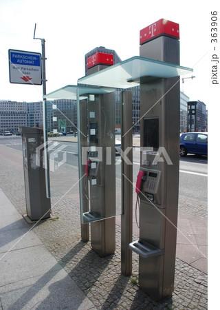 ドイツの公衆電話 363906