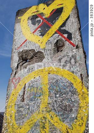 ベルリンの壁 363929