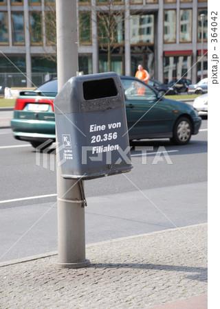 ドイツのゴミ箱 364042