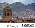 クスコ 南米 ペルーの写真 366303