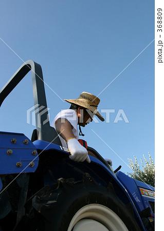 ワーク 農業 トラクター 368809