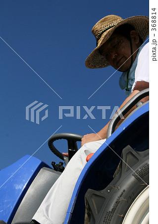 ワーク 農業 トラクター 368814