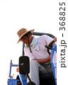 耕運機 農作業 トラクターの写真 368825