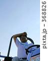 耕運機 農作業 トラクターの写真 368826