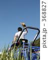 耕運機 農作業 トラクターの写真 368827