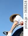 耕運機 農作業 トラクターの写真 368828