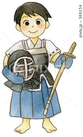 剣道男の子お手軽素材集cd Rom イラスト家族vol1のイラスト素材