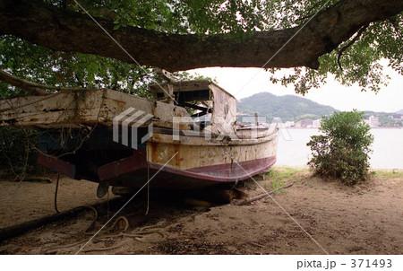 廃船 371493